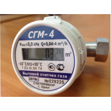 "Счетчик газа малогабаритный ""Счётприбор"" СГМ-4,0  с адаптерами 3/4"" г/г"