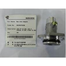 "Патрубок-адаптер (газовый) АОГВ ""Navien"" мод. D, DC, DP, DPC, Ace, Ace C, Prime, Smart Tok C, Atmo 13-24кВт (BH2507223A/30003625B) под заказ"
