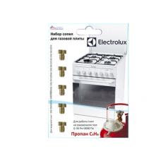 """Набор сопел газовой плиты """"Electrolux"""" (сжиженный газ) ГБЗ-НН"""