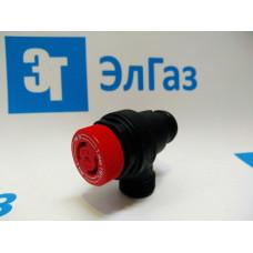 Клапан сбросной предохранительный 3Бар Navien